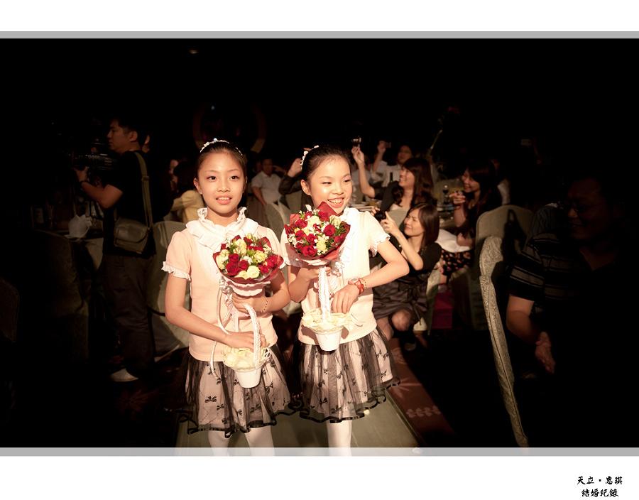 天立&惠琪_236