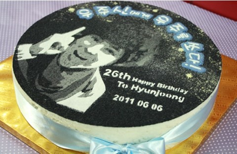 Kim Hyun Joong 26th Birthday Cake