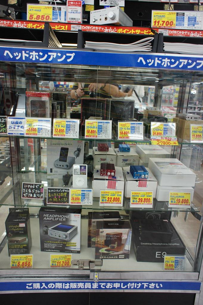 5839742690_8e6dd95129_b A Filipino Headphiler in Osaka