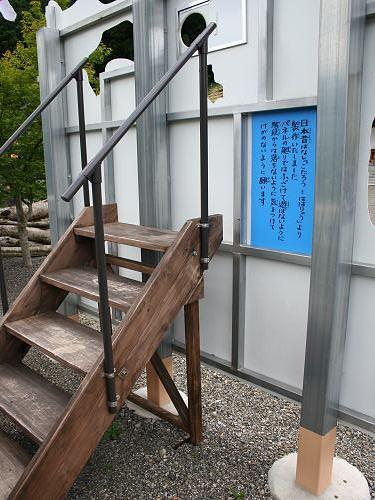 『丹生川上神社 上社』@川上村-09