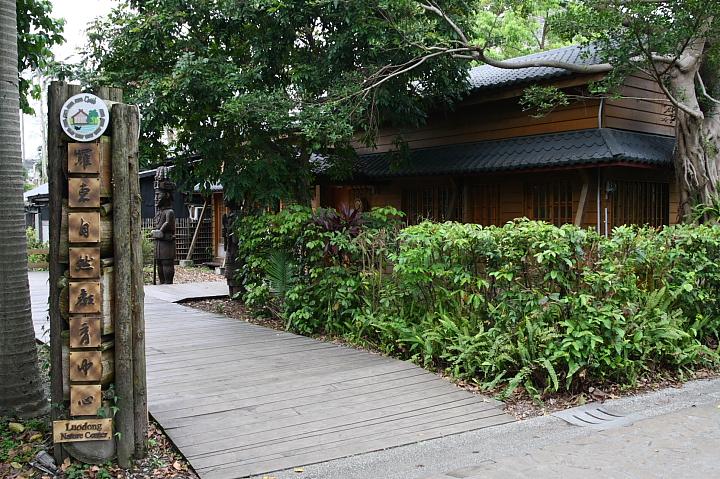 羅東林業文化園區035