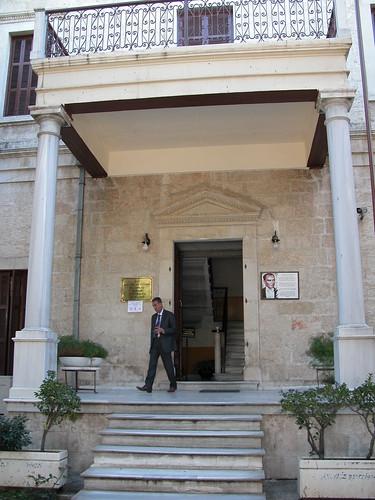 DSCN1414 Atatürk evi ve müzesi, maison Atatürk