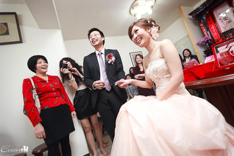[婚禮紀錄]博海&家禎文定_082