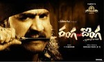 Ranga The Donga Telugu Movie