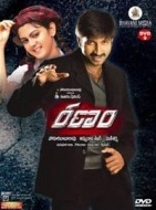 Ranam Telugu Movie