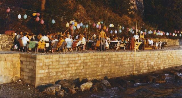 Sommerfest-1976