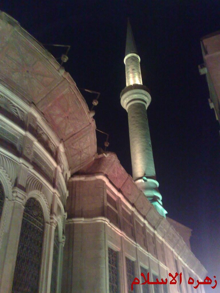 الاسلامية 5640927999_b2989730c