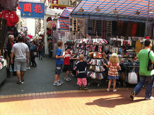 Hong Kong With Kids - Ladies Market