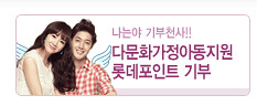 Kim Hyun Joong Lotte Duty Free Promotion (NEW)