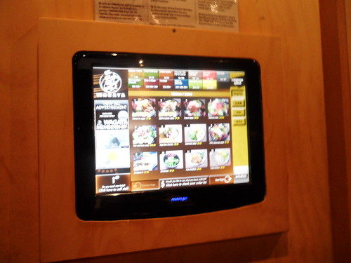 Wagaya Ordering Touch Screen