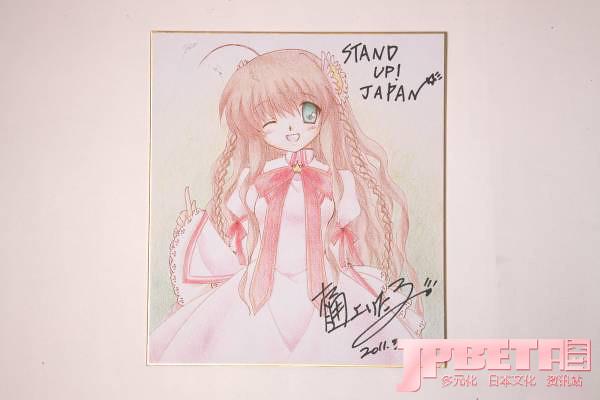 Key社两大画师手绘彩稿各拍152万日元和133万日元,和泉つばす单挑两人以281万日元落锤。