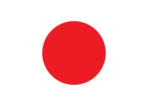 800px-Japan_flag_-_variant by がんばれニッポン