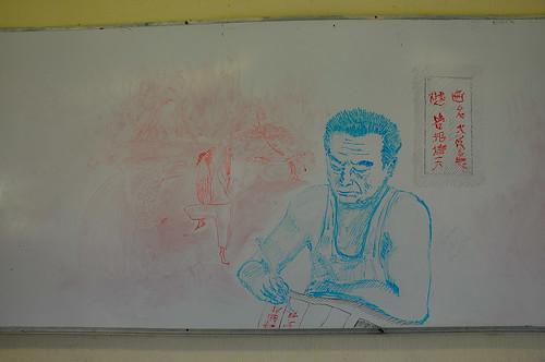 Escritor Chino (01)