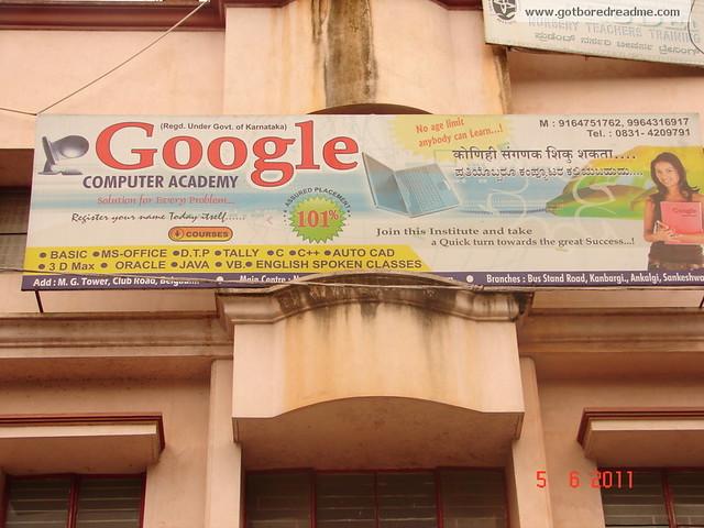 Google Computer Academy-2