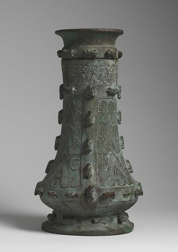 01 Archaic Bronze Wine Vessel  Cover.jpg