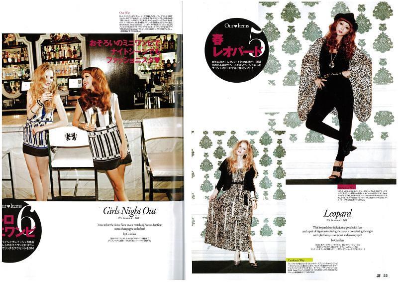 carolina-engman_momoko-JJmagazine004