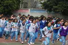 成功國小運動會 269