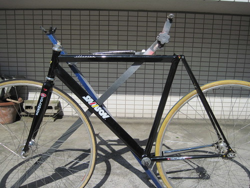 Samson Black Pursuit NOT NJS1