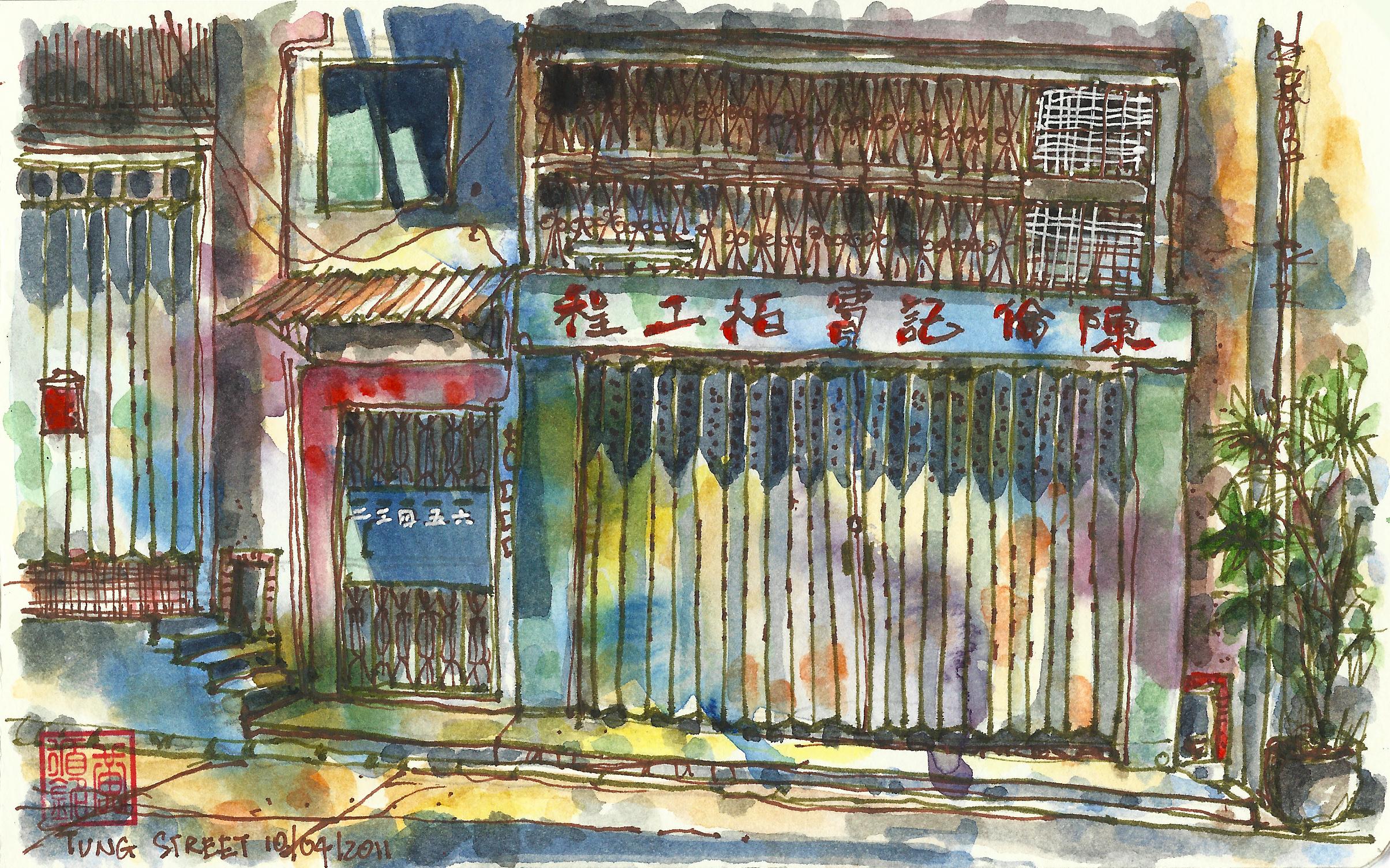 Tung Street