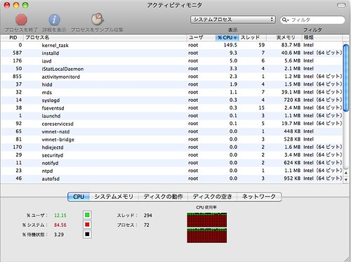 screenshot20110419