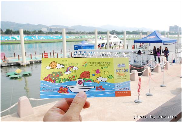2遊台北花博_011