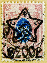 "old stamp Russia 15 kon / 200R timbre Russie overprint armorial bearings hatchments selo Rusia sellos francobollo yupio lus     postmark ""star"" (thx for sending stamps :) stampolina) Tags: old blue azul vintage postes blauw russia blu stamps 15 stamp porto blau timbre  niebieski mavi postage franco ussr biru bleue selo bolli bl sello asul sininen sovjet blou russland briefmarken udssr markas pulu   sowjetunion    francobollo plava kk frimrker  timbreposte francobolli bollo blr  pullar zils timbresposte  znaczki mlynas modr  frimaerke timbru azzur    muxanh   postapulu yupio  blyegek postacreti postestimbres"