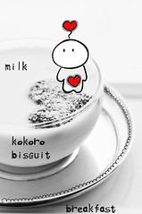 Kokoroland.it-  Visual Project (Iaia***) Tags: food cute kitchen project recipe photography milk cool heart drawing biscuit visual cuore cibo cucina ricette kokoroland