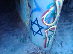 STAR OF DAVID (frank_760) Tags: graffiti graff tsc kuder roke tsck detor sorce zonar