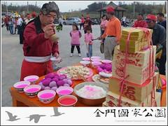 峰上祭蜂(2011)-04.jpg