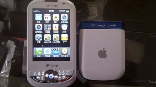 iPhone 5 Wannabe