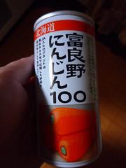 P1100061