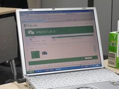 http://farm6.static.flickr.com/5270/5779919033_9bca47e23c_m.jpg