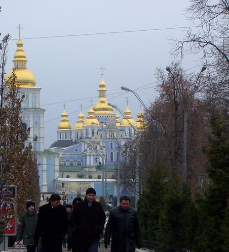 Kiev Ukraine Street by Danalynn C