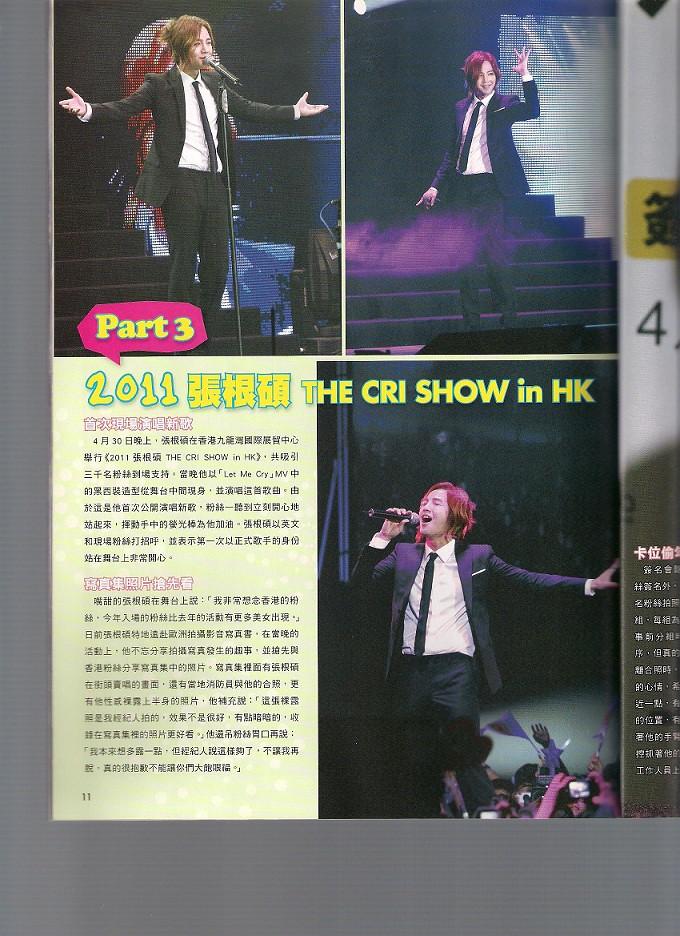 Fans_Jun11_11a