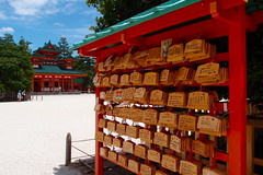 Votive picture (kmmanaka) Tags: japan kyoto torii heianjingu votivepicture shurine paperfortunes