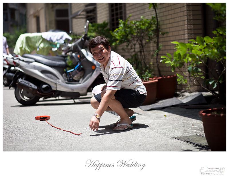 [婚禮攝影]承澤&佩蓉 婚禮紀錄_045