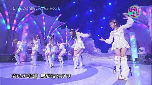 110610 Happy Music - Morning Musume Only you[17-59-21]