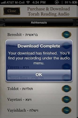 Tikun iPhone App With Audio Recordings - 7