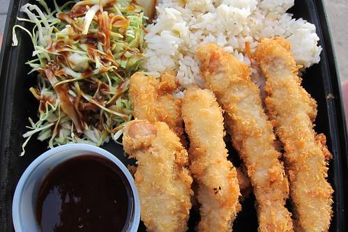 Glowfish Truck: Pork Katsu + Rice