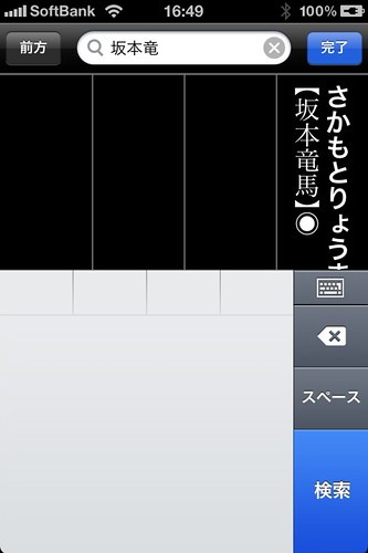 20110701_h23
