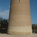 Base of the Gutleg Timur Minaret