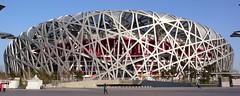 "Beijing - National Stadium ""Bird's Nest"" (cnmark) Tags: china birds architecture modern design nest stadium steel beijing national 奥运 北京 中国 olympics 2008 herzogdemeuron beams attraction paralympics arup interlaced 奥运会 ©allrightsreserved 鸟巢 国家体育场"