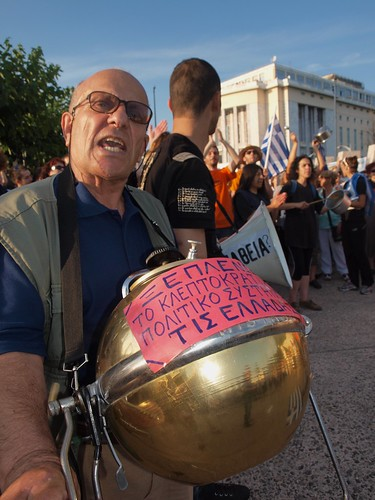 Greek protest rallies grow ever larger