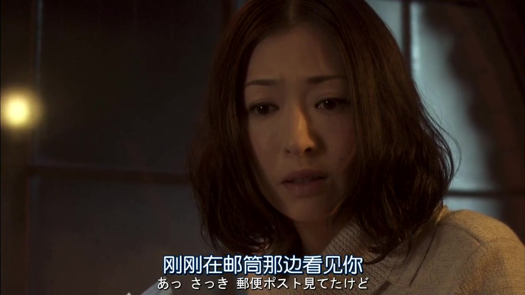 人人-mother-01.mkv_20110623_205625.jpg