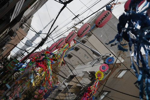Entire street lined with Tanabata decoration 3
