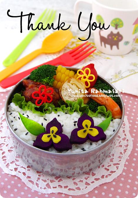 Twin Purple Flowers Bento