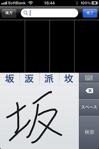 20110701_h20