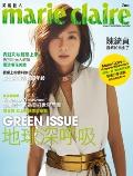 歌手歌手陳綺貞熱愛海洋,上雜誌專訪時表示也加入認股搶救白海豚行列,呼籲大家守護海洋
