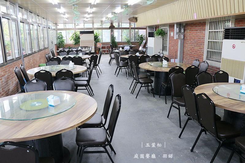 五葉松庭園餐廳樹林美食108