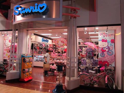 Sanrio Store at Ontario Mills Mall in Ontario California 729c3582d8af